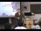 New Fellowship Chapel 3.8.2009 Korean