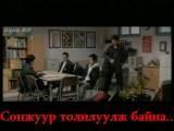 Public Enemy Returns 1.avi
