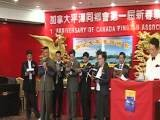 TorontoTV-China -Ping Tan Asso Chinese New Year Gala -20090202