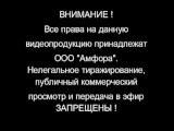 Tzarskoe Selo - Saint Petersburg - Russia - Full Movie.avi