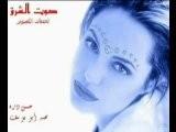 Wala Min Chaf Wala Min Diri Adil Imam Film Egyptien Egypt Maroc Comedie